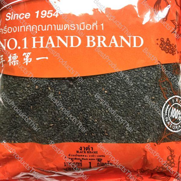 งาดำ 100% BLACK SESAME ขนาด 1000 กรัม บรรจุซอง- BestProductsThai.com