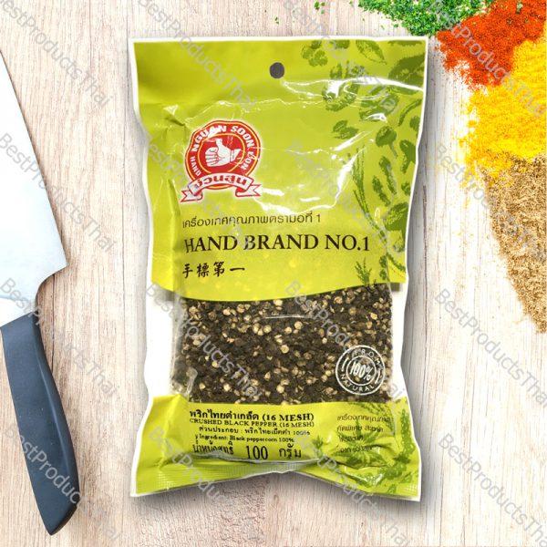 พริกไทยดำเกล็ด 100% CRUSHED BLACK PEPPERCORN ขนาด 100 กรัม บรรจุซอง- BestProductsThai.com