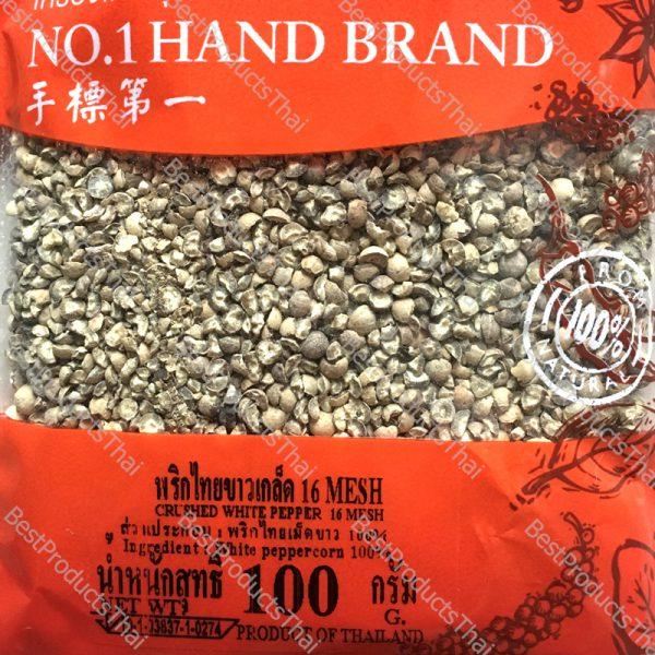 พริกไทยขาวเกล็ด 100% CRUSHED WHITE PEPPERCORN ขนาด 100 กรัม บรรจุซอง- BestProductsThai.com
