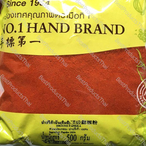 ปาปริก้าป่น (กิมจิ) เกรด AA 100% GROUND PAPRIKA (KIM-CHI) GRADE AA ขนาด 500 กรัม บรรจุซอง- BestProductsThai.com