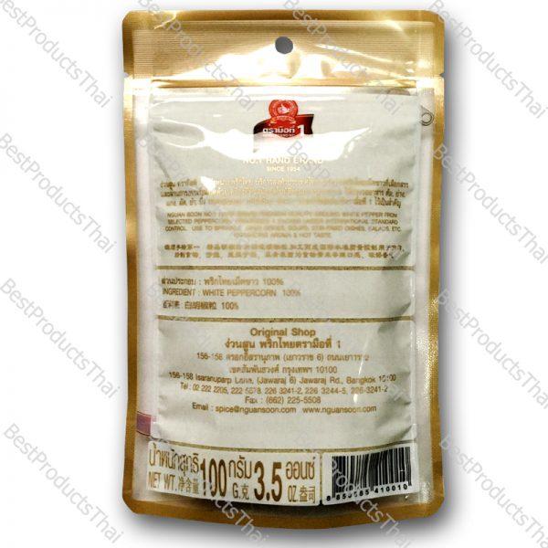 พริกไทยขาวป่น 100% GROUND WHITE PEPPER ขนาด 100 กรัม บรรจุซอง- BestProductsThai.com