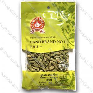 ลูกกระวานเขียว 100% GREEN CARDAMOM ขนาด 50 กรัม บรรจุซอง- BestProductsThai.com