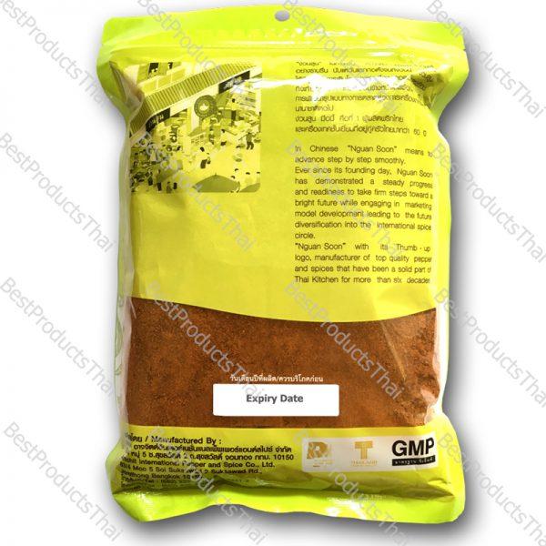 ปาปริก้าป่น (นำเข้า) เกรด A 100% GROUND PAPRIKA (Import Products) GRADE A ขนาด 500 กรัม บรรจุซอง- BestProductsThai.com
