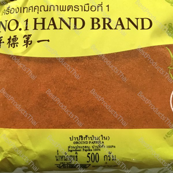 ปาปริก้าป่น (ในประเทศ) เกรด B 100% GROUND PAPRIKA (Thai Agricultural Products) GRADE B ขนาด 500 กรัม บรรจุซอง- BestProductsThai.com