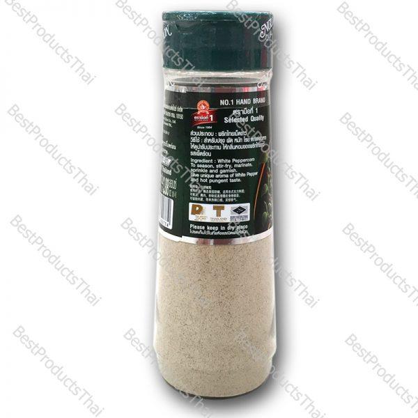 พริกไทยขาวป่น 100% GROUND WHITE PEPPER ขนาด 110 กรัม บรรจุขวดพลาสติก- BestProductsThai.com