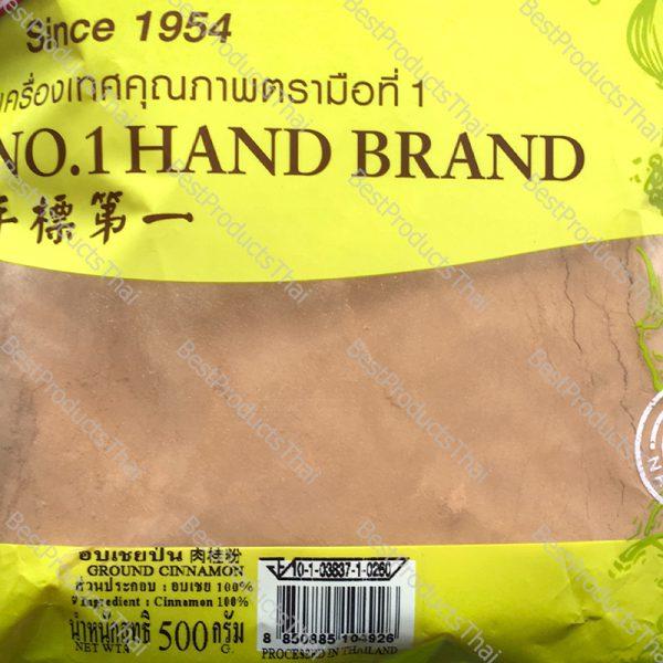 อบเชยป่น 100% GROUND CINNAMON ขนาด 500 กรัม บรรจุซอง- BestProductsThai.com