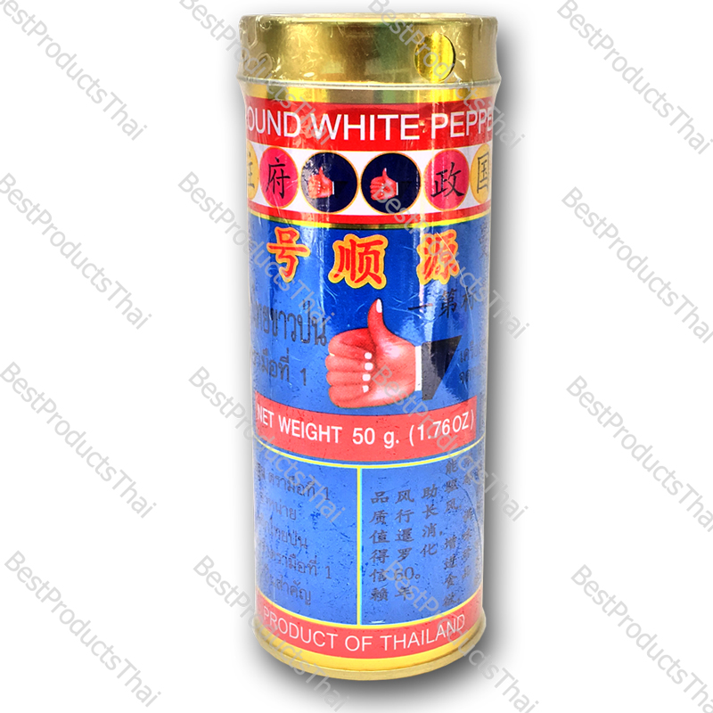 พริกไทยขาวป่น 100% GROUND WHITE PEPPER ขนาด 50 กรัม บรรจุขวดสังกะสี- BestProductsThai.com