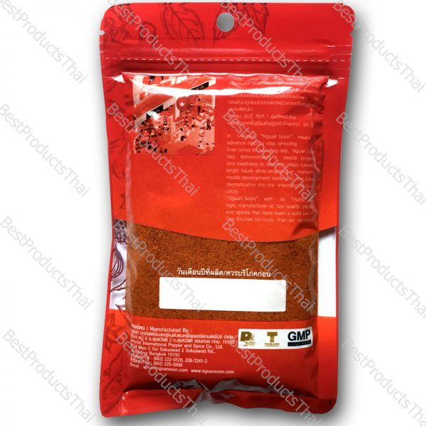ปาปริก้าป่น (นำเข้า) เกรด A 100% GROUND PAPRIKA (Import Products) GRADE A ขนาด 100 กรัม บรรจุซอง