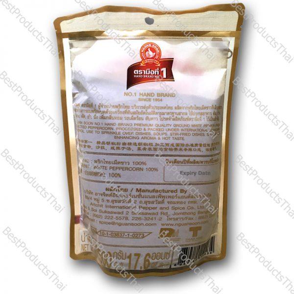 พริกไทยขาวป่น 100% GROUND WHITE PEPPER ขนาด 500 กรัม บรรจุซอง- BestProductsThai.com