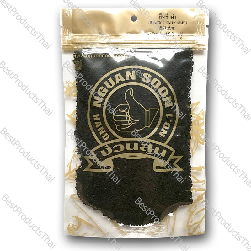 เม็ดยี่หร่าดำ 100% BLACK CUMIN SEED ขนาด 100 กรัม บรรจุซอง- BestProductsThai.com