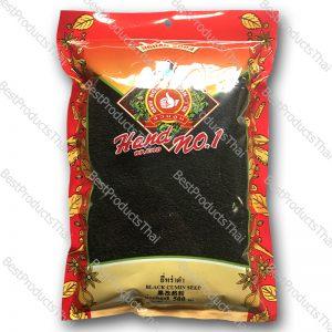 เม็ดยี่หร่าดำ 100% BLACK CUMIN SEED ขนาด 500 กรัม บรรจุซอง- BestProductsThai.com