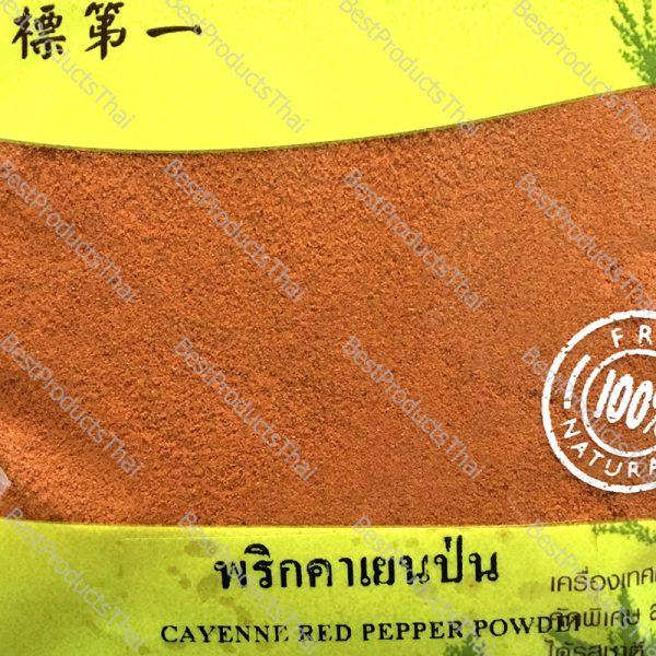พริกคาเยนป่น 100% CAYENNE RED PEPPER POWDER ขนาด 100 กรัม บรรจุซอง- BestProductsThai.com