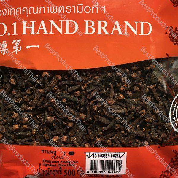 กานพลู 100% CLOVE ขนาด 500 กรัม บรรจุซอง- BestProductsThai.com