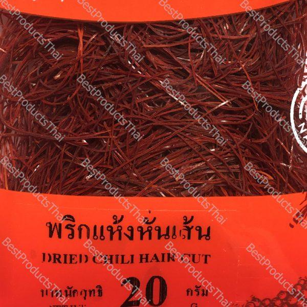 พริกแห้งหั่นเส้น 100% DRIED CHILI HAIR CUT ขนาด 20 กรัม บรรจุซอง- BestProductsThai.com