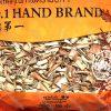 ตะไคร้แห้ง 100% DRIED LEMONGRASS ขนาด 500 กรัม บรรจุซอง- BestProductsThai.com
