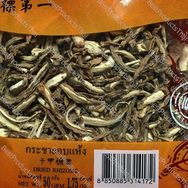 กระชายอบแห้ง 100% DRIED FINGER ROOT, DRIED KRACHAI, DRIED LESSER GALANGAL ขนาด 50 กรัม บรรจุซอง- BestProductsThai.com