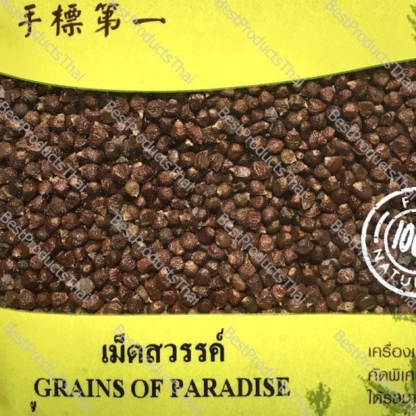 กระวานเทียม (ธัญพืชแห่งสวรรค์) 100% GRAINS OF PARADISE ขนาด 100 กรัม บรรจุซอง- BestProductsThai.com