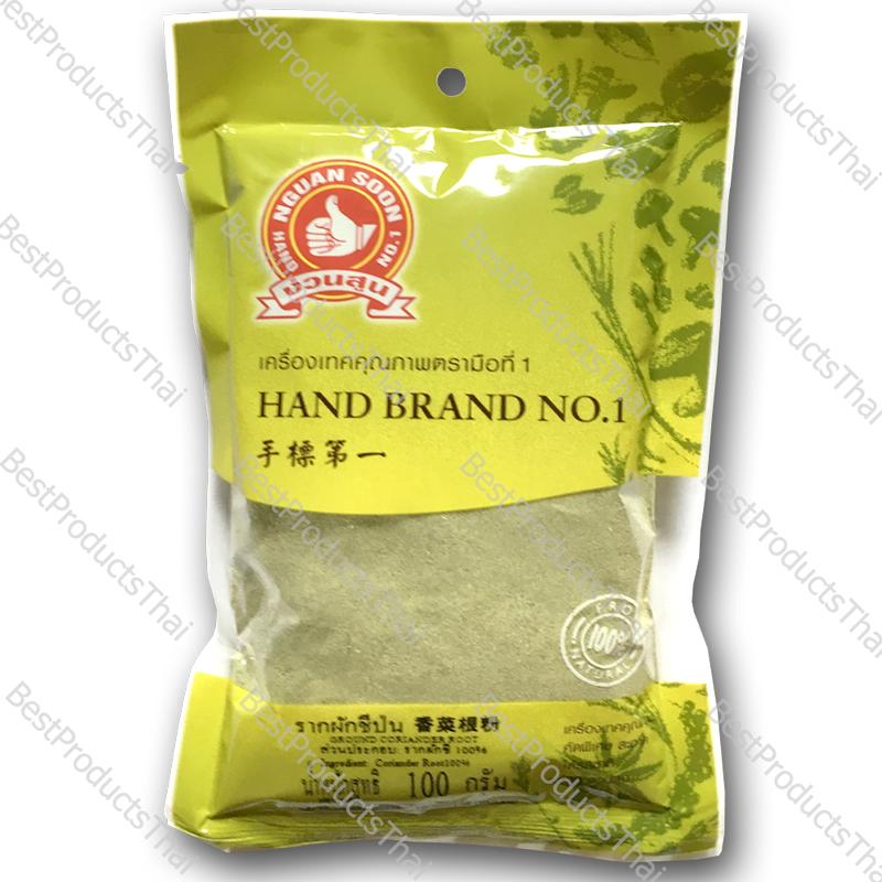 รากผักชีป่น 100% GROUND CORIANDER ROOT ขนาด 100 กรัม บรรจุซอง- BestProductsThai.com