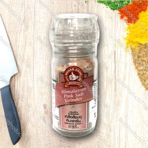 เกลือสีชมพูหิมาลายัน 100% HIMALAYAN PINK SALT GRINDER ขนาด 85 กรัม บรรจุขวดแก้วพร้อมฝาบด- BestProductsThai.com