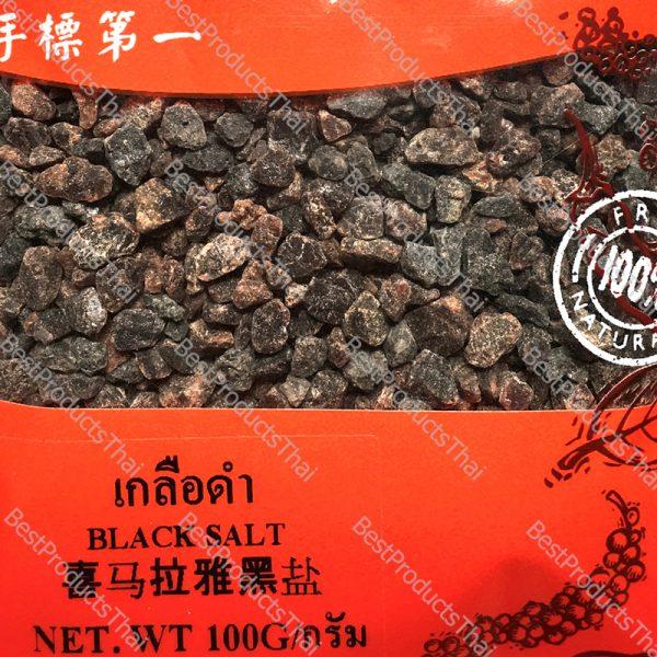 เกลือสีดำหิมาลายัน 100% HIMALAYAN BLACK SALT ขนาด 100 กรัม บรรจุซอง- BestProductsThai.com