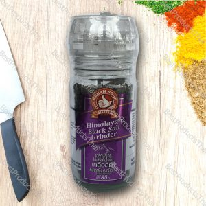 เกลือสีดำหิมาลายัน 100% HIMALAYAN BLACK SALT GRINDER ขนาด 85 กรัม บรรจุขวดแก้วพร้อมฝาบด- BestProductsThai.com