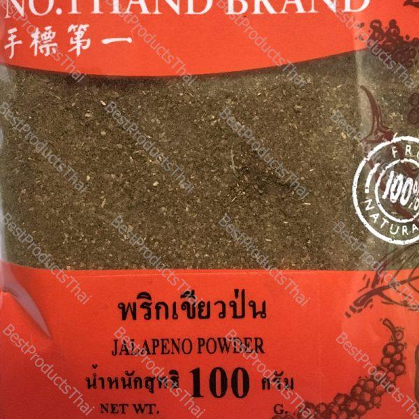 พริกเขียวป่น 100% JALAPENO POWDER ขนาด 100 กรัม บรรจุซอง- BestProductsThai.com