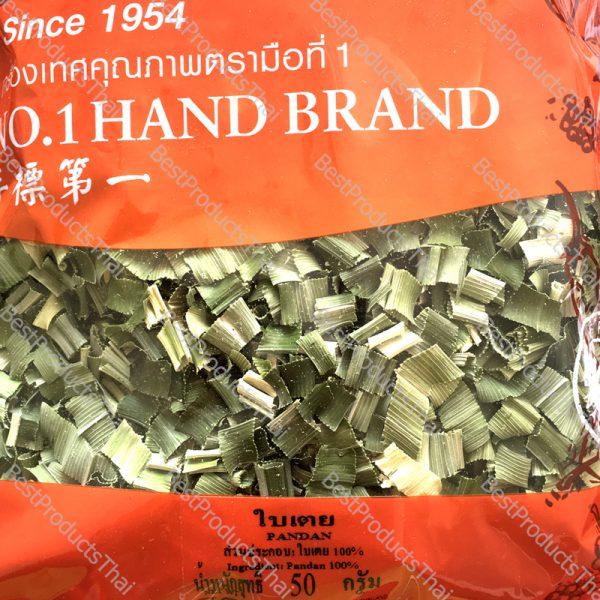 ใบเตย 100% PANDAN ขนาด 50 กรัม บรรจุซอง- BestProductsThai.com