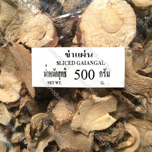ข่าแผ่น 100% SLICED GALANGAL ขนาด 500 กรัม บรรจุซอง- BestProductsThai.com