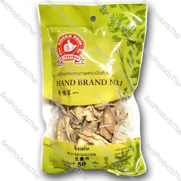 ขิงแผ่นอบแห้ง 100% DRIED SLICED GINGER ขนาด 50 กรัม บรรจุซอง- BestProductsThai.com