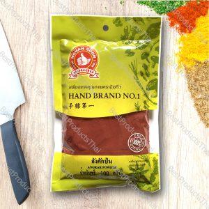 อังคักป่น หรือข้าวแดงป่น 100% ANGKAK POWDER or FERMENTED RED YEAST RICE POWDER ขนาด 100 กรัม บรรจุซอง- BestProductsThai.com