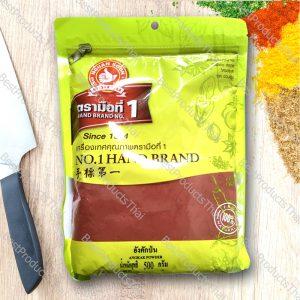 อังคักป่น หรือข้าวแดงป่น 100% ANGKAK POWDER or FERMENTED RED YEAST RICE POWDER ขนาด 500 กรัม บรรจุซอง- BestProductsThai.com