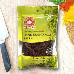 อังคัก หรือข้าวแดง 100% ANGKAK or FERMENTED RED YEAST RICE ขนาด 100 กรัม บรรจุซอง- BestProductsThai.com