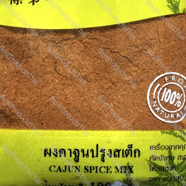 ผงคาจูน ปรุงเบอร์เกอร์หรือสเต็ก CAJUN SPICE MIX POWDER ขนาด 100 กรัม บรรจุซอง- BestProductsThai.com