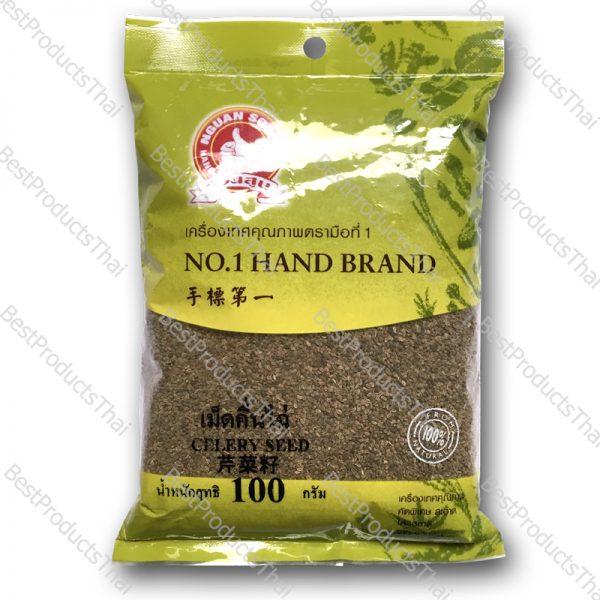 เม็ดคื่นไฉ่ 100% CELERY SEEDS ขนาด 100 กรัม บรรจุซอง- BestProductsThai.com