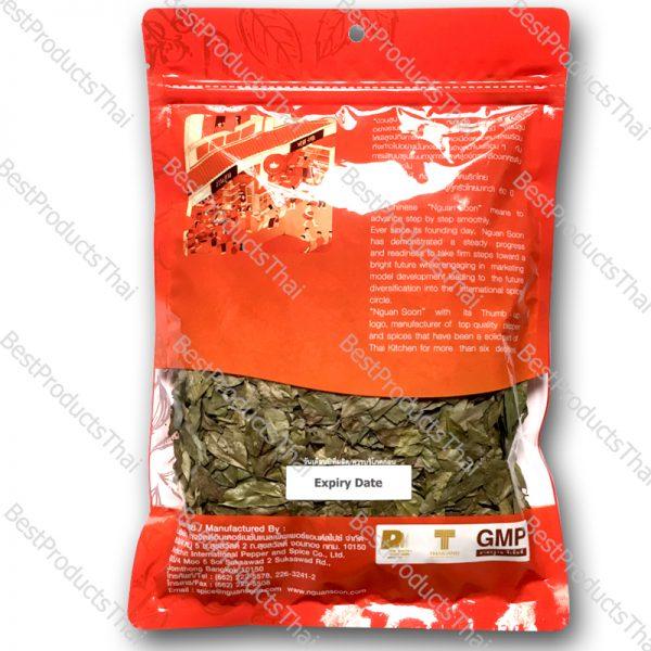 ใบกะหรี่ 100% CURRY LEAVES ขนาด 50 กรัม บรรจุซอง- BestProductsThai.com