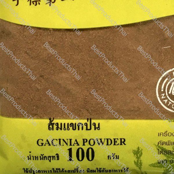 ส้มแขกป่น 100% GARCINIA POWDER ขนาด 100 กรัม บรรจุซอง- BestProductsThai.com