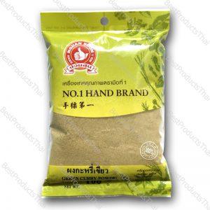 ผงกะหรี่เขียว 100% GREEN CURRY POWDER ขนาด 100 กรัม บรรจุซอง- BestProductsThai.com