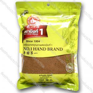 ลูกจันทน์ป่น 100% GROUND NUTMEG ขนาด 500 กรัม บรรจุซอง- BestProductsThai.com