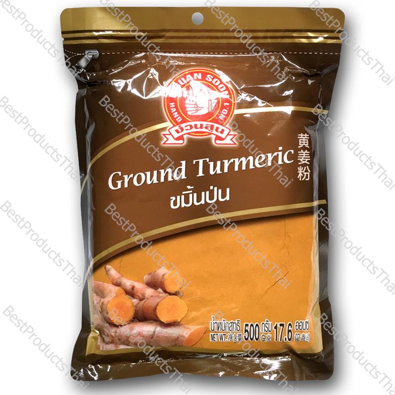 ขมิ้นป่น 100% GROUND TURMERIC ขนาด 500 กรัม บรรจุซอง- BestProductsThai.com