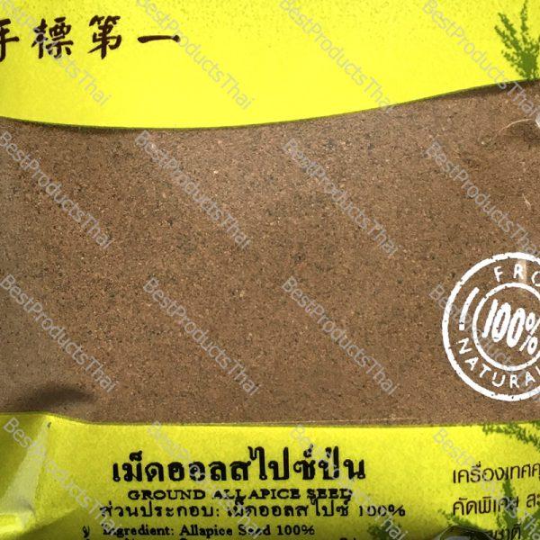 เม็ดออลสไปซ์ป่น 100% GROUND ALLSPICE SEED ขนาด 100 กรัม บรรจุซอง- BestProductsThai.com