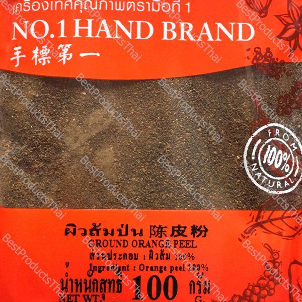 ผิวส้มป่น 100% GROUND ORANGE PEEL ขนาด 100 กรัม บรรจุซอง- BestProductsThai.com