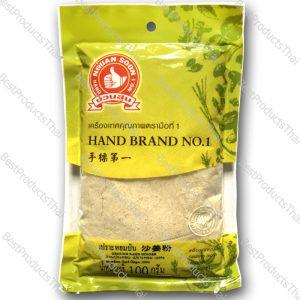 เปราะหอมป่น 100% GROUND SAND GINGER ขนาด 100 กรัม บรรจุซอง- BestProductsThai.com