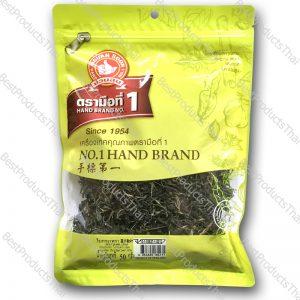 ใบกะเพราแห้ง 100% HOLY BASIL LEAF ขนาด 50 กรัม บรรจุซอง- BestProductsThai.com