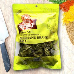 ใบมะกรูดแห้ง 100% KAFFIR LIME LEAF ขนาด 30 กรัม บรรจุซอง- BestProductsThai.com