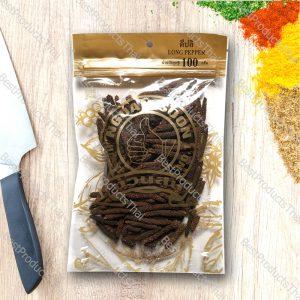 ดีปลี 100% LONG PEPPER ขนาด 100 กรัม บรรจุซอง- BestProductsThai.com