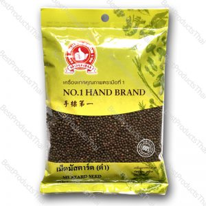 เม็ดมัสตาร์ด (ดำ) 100% BLACK MUSTARD SEED ขนาด 100 กรัม บรรจุซอง- BestProductsThai.com