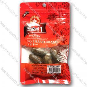 ลูกจันทน์มีเปลือก 100% NUTMEG WITH SHELL ขนาด 50 กรัม บรรจุซอง- BestProductsThai.com