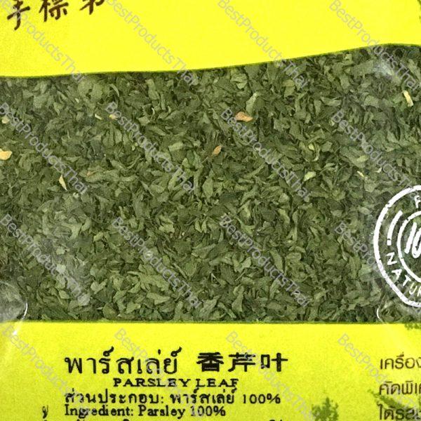 พาร์สเล่ย์ 100% PARSLEY LEAF ขนาด 30 กรัม บรรจุซอง- BestProductsThai.com