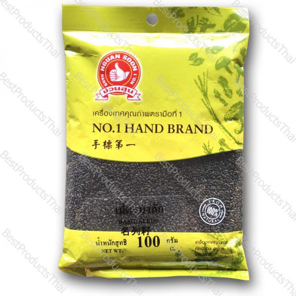 เม็ดแมงลัก 100% BASIL SEEDS ขนาด 100 กรัม บรรจุซอง- BestProductsThai.com