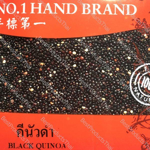 ควินัวดำ 100% BLACK QUINOA ขนาด 100 กรัม บรรจุซอง- BestProductsThai.com